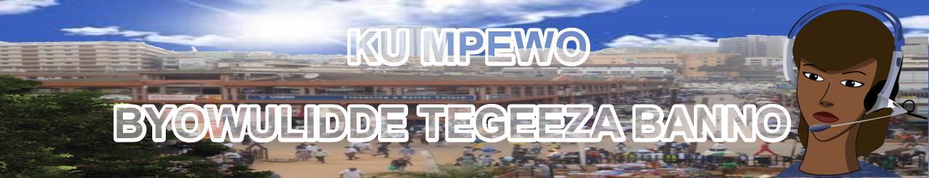ku_mpewo_fin